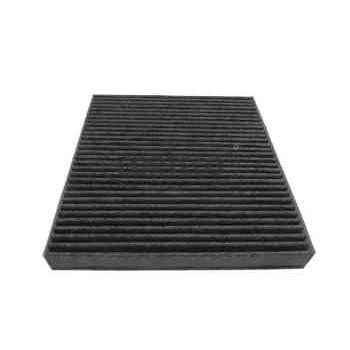 filtre d 39 habitacle charbon actif corteco cc1256. Black Bedroom Furniture Sets. Home Design Ideas